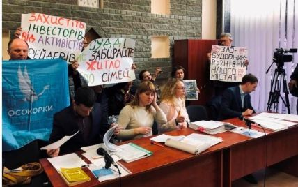 Скандальна забудова Осокорків: апеляційний суд скасував дозвіл на будівництво житлового комплексу