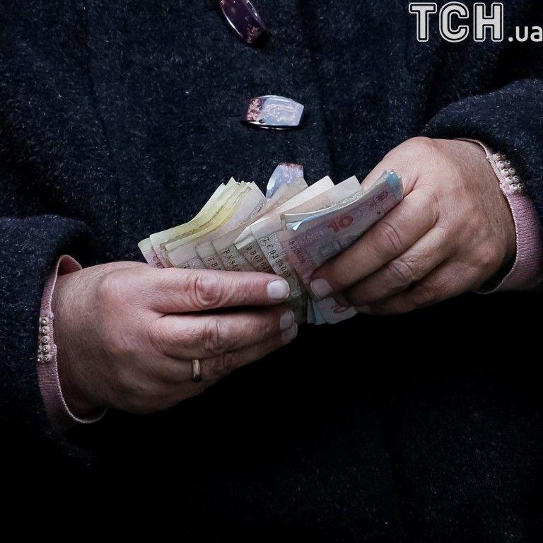 Украинцы обеднели почти на 20% и вошли в тройку аутсайдеров мира – рейтинг