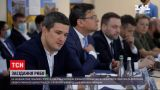 Новини України: на засіданні РНБО схвалили документ щодо протидії Росії та курс на ЄС і НАТО
