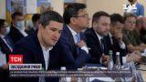 Новости Украины: на заседании СНБО одобрили документ о противодействии России и курс на ЕС и НАТО