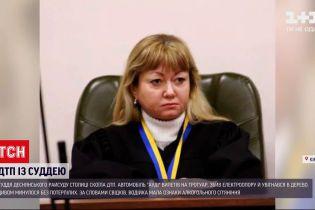 Новости Украины: ушла на больничный после ДТП - подробности аварии с участием нетрезвого судьи