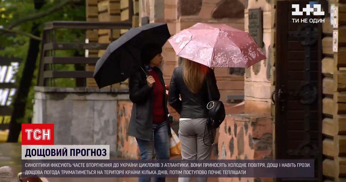 Погода в Україні: синоптики прогнозують дощі з грозами, а в Карпатах може випасти сніг
