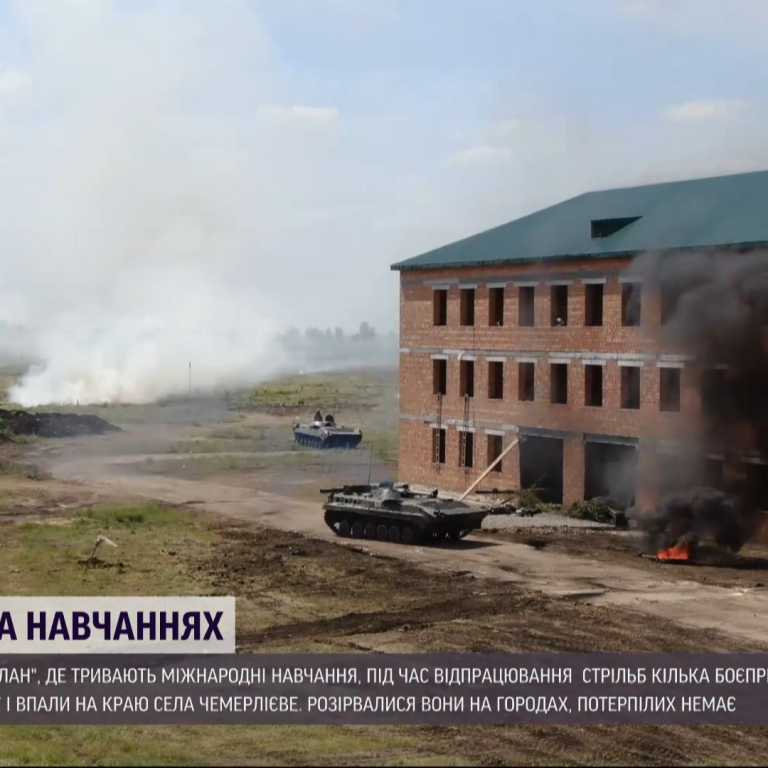 В Николаевской области во время учений несколько боеприпасов уклонились от курса и разорвались на краю села