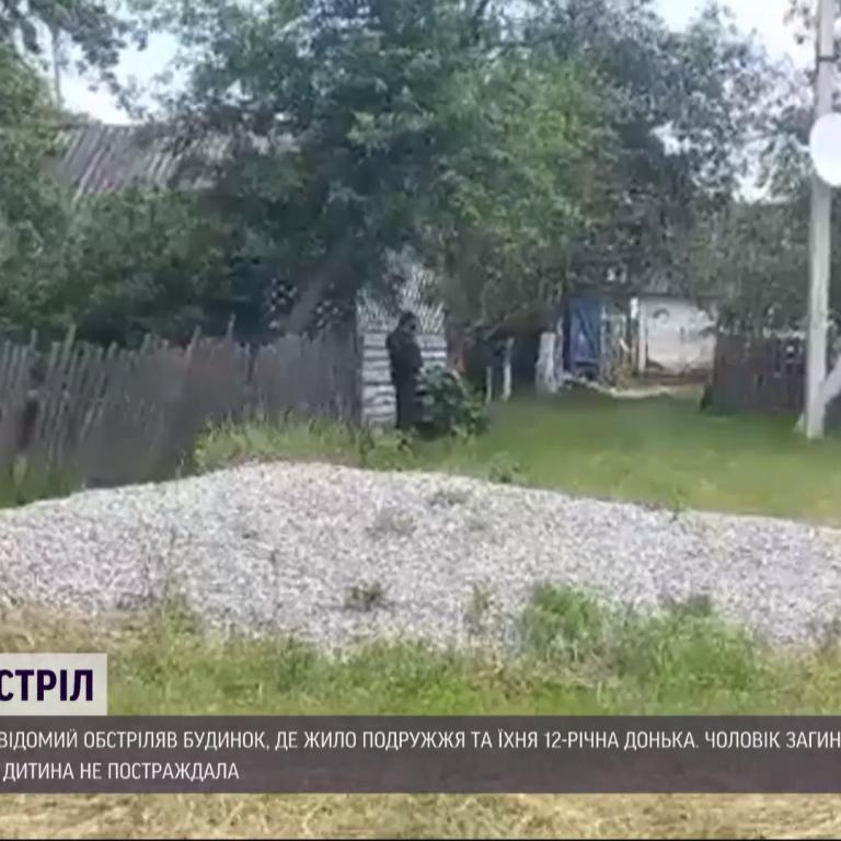 Дитина викликала поліцію: у Житомирській області чоловік через 23 тис. доларів розстріляв родину, подробиці