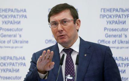 Луценко объяснил конфликт ГПУ и НАБУ: в бюро недостаточно ресурсов для расследования наших дел