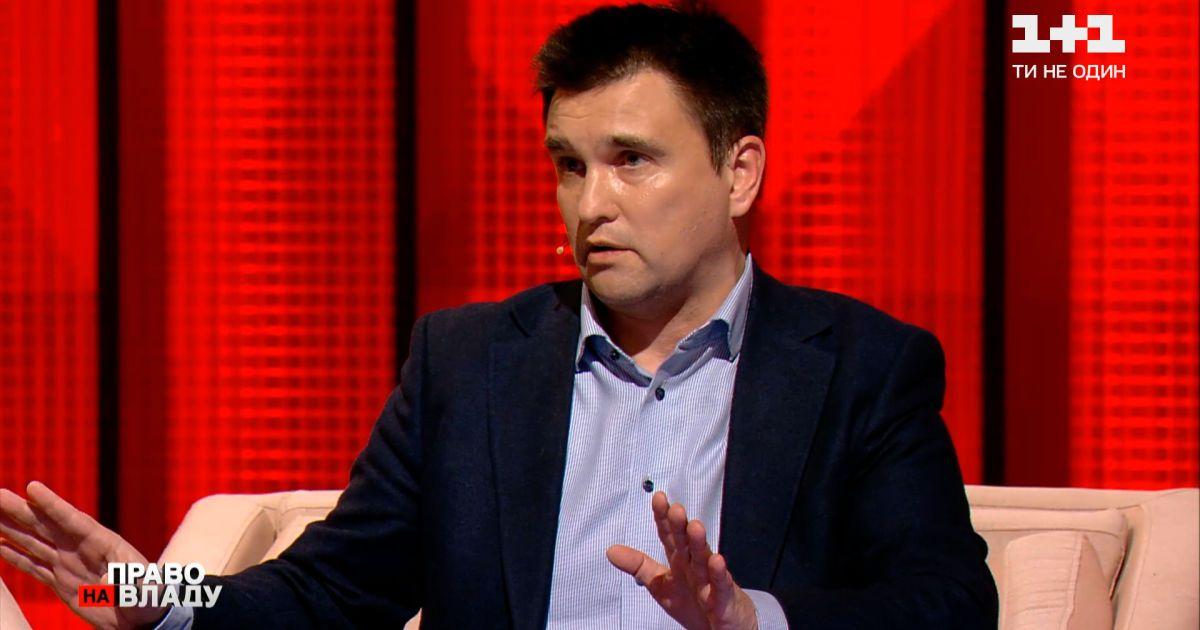 Павло Клімкін вважає, що Путін не виграв в Україні, але поки й не програв