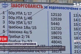 Новости Украины: в Стрые водоканал пристыдил должников, расписав их адреса на рекламных щитах