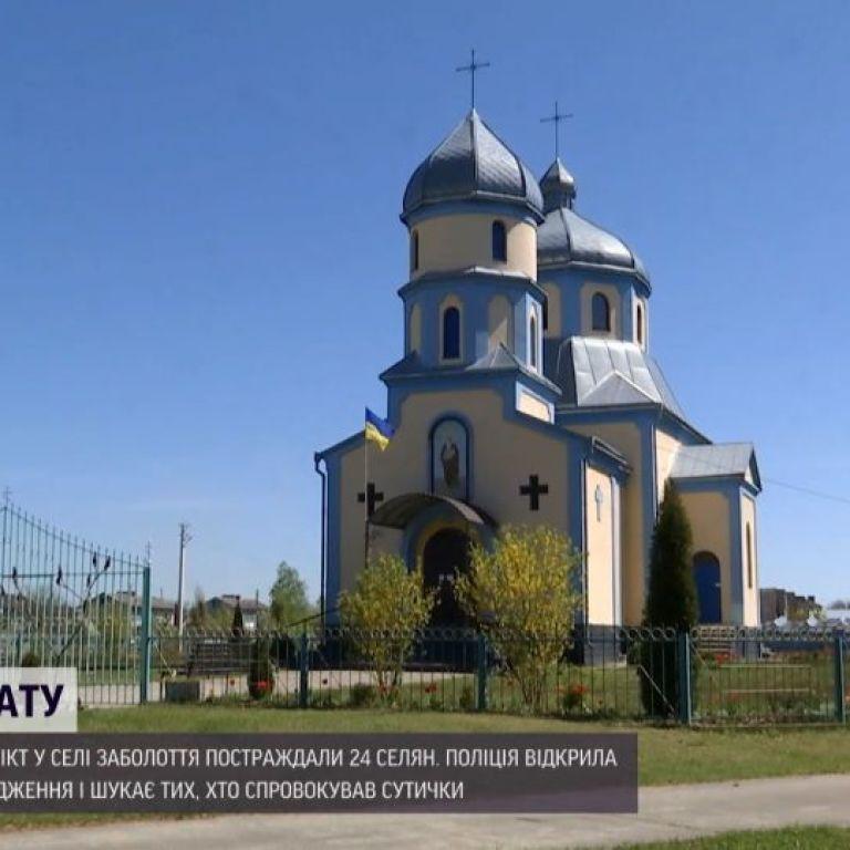 Дві кримінальні справи та понад 20 потерпілих: у Рівненській області віряни не поділили церкву