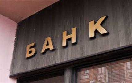 """В Украине могут """"лопнуть"""" еще около 15 коммерческих банков"""