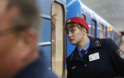 У День Незалежності зачинять деякі станції київського метро