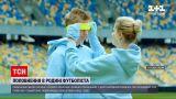 Новини України: півзахисник збірної з футболу Олександр Зінченко став батьком