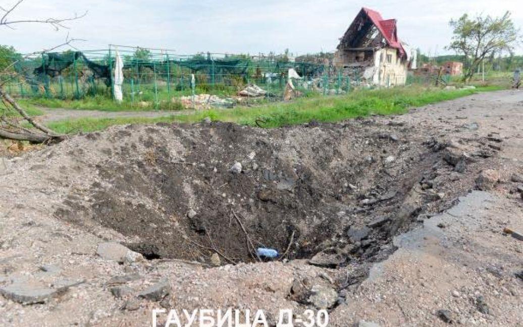 © facebook.com/anton.gerashchenko.7
