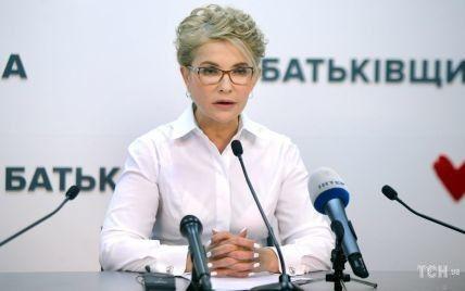 На тлі рожевих кульок і троянд: щаслива Юлія Тимошенко показала романтичне фото з чоловіком