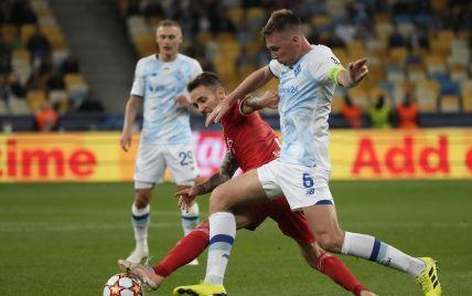 На расстоянии одной победы: Украина подпирает Россию в таблице коэффициентов УЕФА