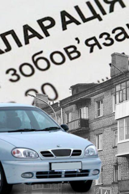 Налоговая амнистия: как задекларировать квартиры, машины и деньги, и что будет, если это проигнорировать