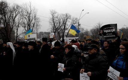 """Українці по всій країні почали виходити на Марш миру """"Я - Волноваха"""""""