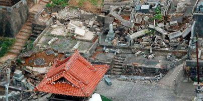 Вблизи Японии произошло еще одно мощное землетрясение