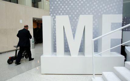 Стало відомо, коли місія МВФ приїде в Україну вирішувати долю четвертого траншу