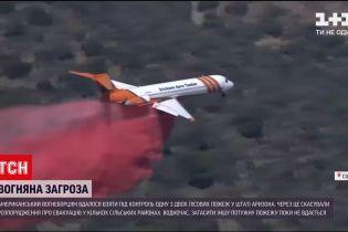 Новости мира: пожарным удалось взять под контроль одну из двух мощных лесных пожаров в Аризоне