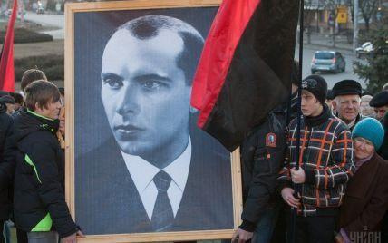 Українська розвідка розсекретила архівні документи про вбивцю Степана Бандери