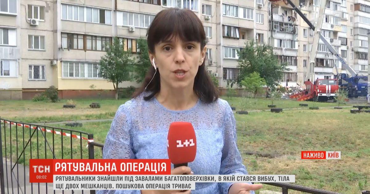 Обвал дома на столичных Позняках унес жизни пяти человек