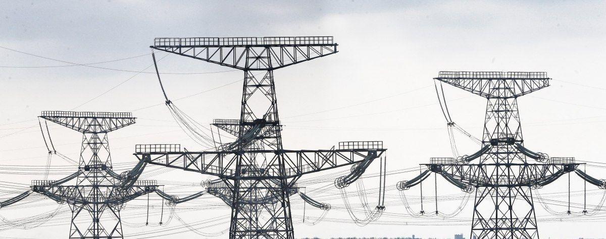 """Загроза нацбезпеці: """"тарифна комісія"""" оштрафувала три компанії ДТЕК Ахметова"""
