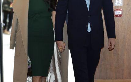 Принц Гаррі та Меган у обтислій сукні стали гостями церемонії  WellChild Awards