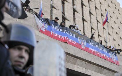 """В Донецке пропала съемочная группа российского телеканала """"Дождь"""""""