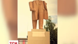 Памятник Ленину пытались снести в Валках на Харьковщине