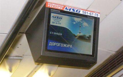 В вагонах столичного метро снова начнут работать мониторы