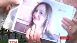 В Одессе уже больше недели ищут пропавшую девятиклассницу