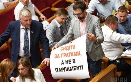 Эксперты оценили шансы на отмену депутатской неприкосновенности