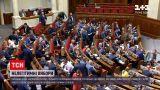 Новини України: Верховна Рада закликала світ не визнавати вибори в окупованому Криму