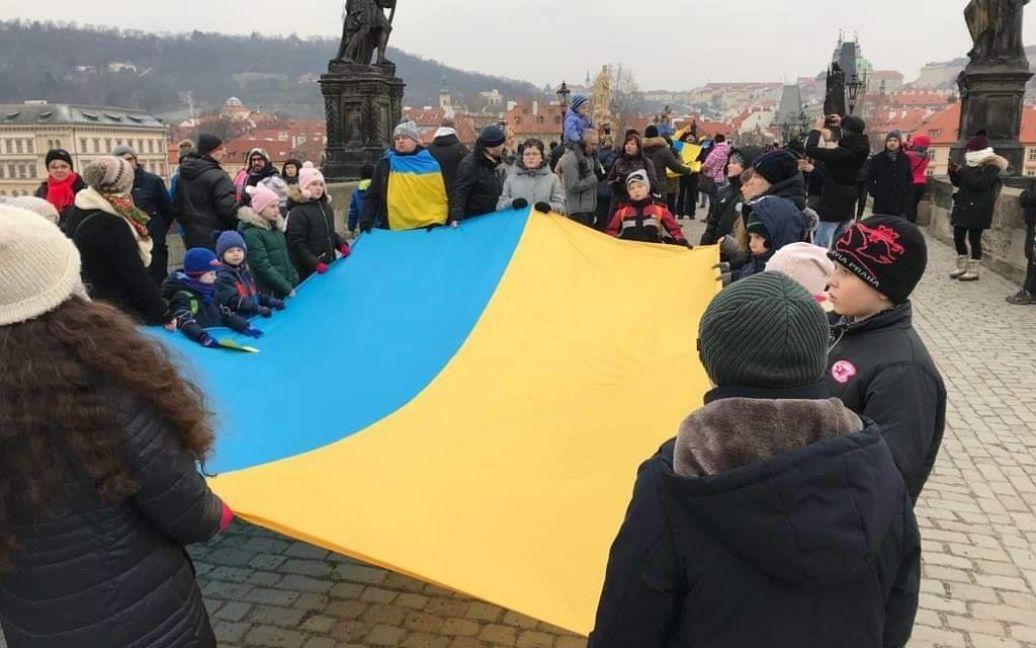 © Facebook/Посольство України у Празі