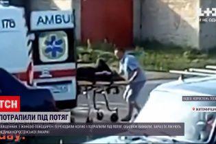 Новости Украины: медики борются за жизнь двух людей, которые попали под поезд в Житомирской области