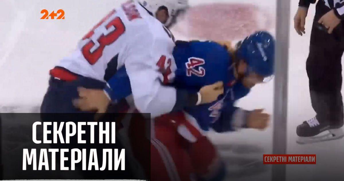 """На хоккейном матче в США игроки начали драться и залили лед кровью – """"Секретные материалы"""""""