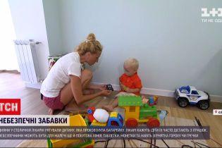 Новости Украины: какие выбирать игрушки, чтобы ребенок их не смог проглотить