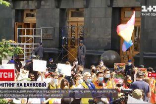 Новини України: представники ЛГБТ-спільноти мітингували під стінами ОП