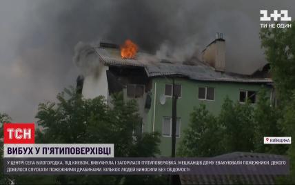 Судьбу жителей из сгоревшего дома под Киевом решать комиссия: часть квартир сгорели, другая — залита
