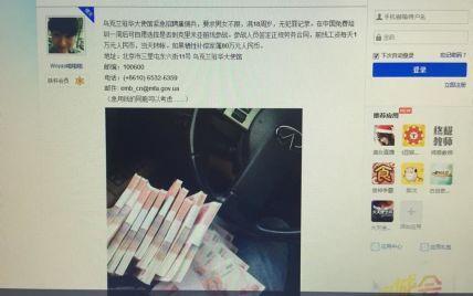 """В китайских соцсетях провокаторы заявили о """"наборе"""" наемников для боев в Крыму"""