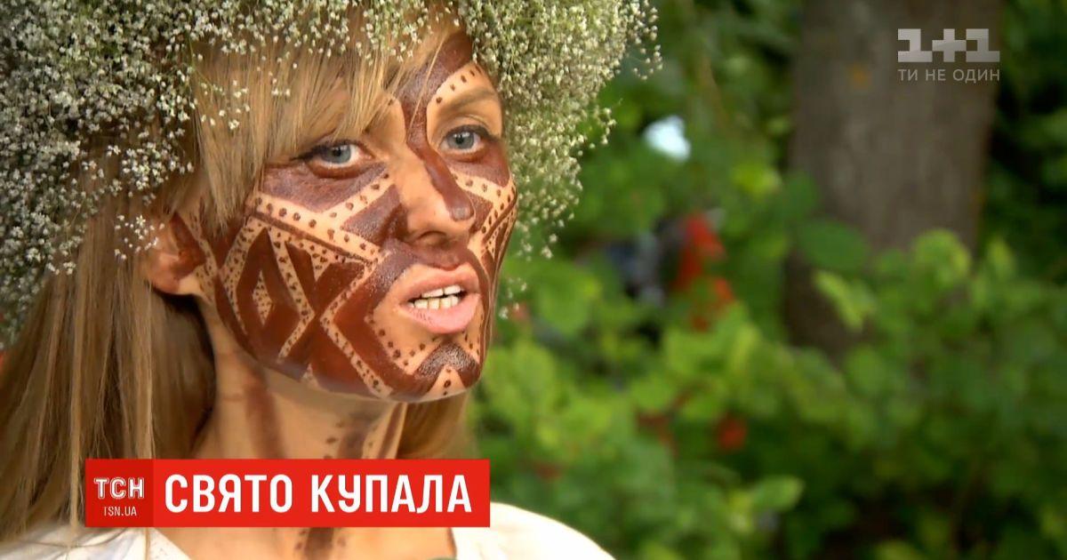 В киевском Гидропарке устроили импровизированный праздник Ивана Купала