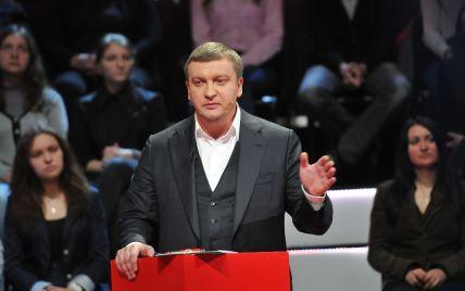 """Очільник Мін'юсту пригрозив НАЗК переформатуванням за """"імітацію роботи"""""""
