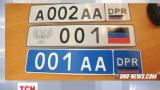 Непризнанная «ДНР» с сегодняшнего дня вводит собственные водительские права