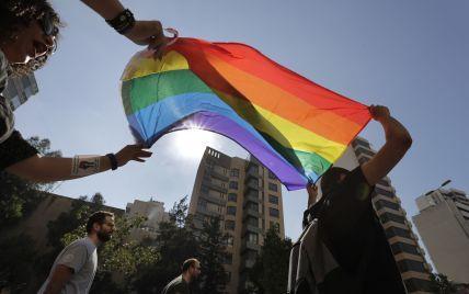 """Євросоюз став """"зоною свободи ЛГБТ"""": що сталося"""