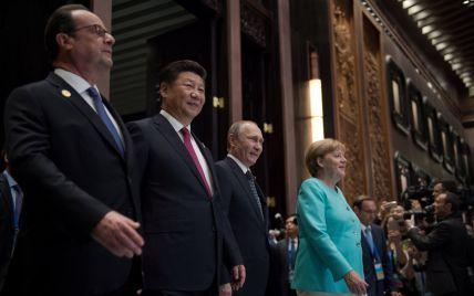 Саммит G20: Путин после провала в 2014 решил, что мир снова вращается вокруг него