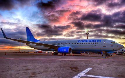 """Украина ежедневно """"экономит"""" российским авиакомпаниям 100 тысяч долларов, не вводя санкции в ответ"""