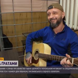 Рік за ґратами: Андрій Антоненко розповів ТСН, як змінилося його життя і що мріє зробити, опинившись на волі