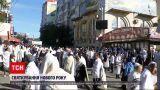 Новини України: Рош га-Шана – як хасиди святкують Новий рік в Умані