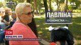 Новини тижня: яким українці запам'ятали 2016 рік