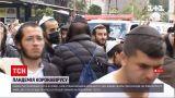 Новини світу: серед хасидів, які повернулися до Ізраїлю з Умані, виявили майже 1,5 тисячі хворих на коронавірус